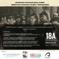 Sesión V del Seminario Internacional sobre DDHH en la Carlos III de Madrid
