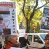 ¿Por qué no se extradita a los torturadores franquistas?